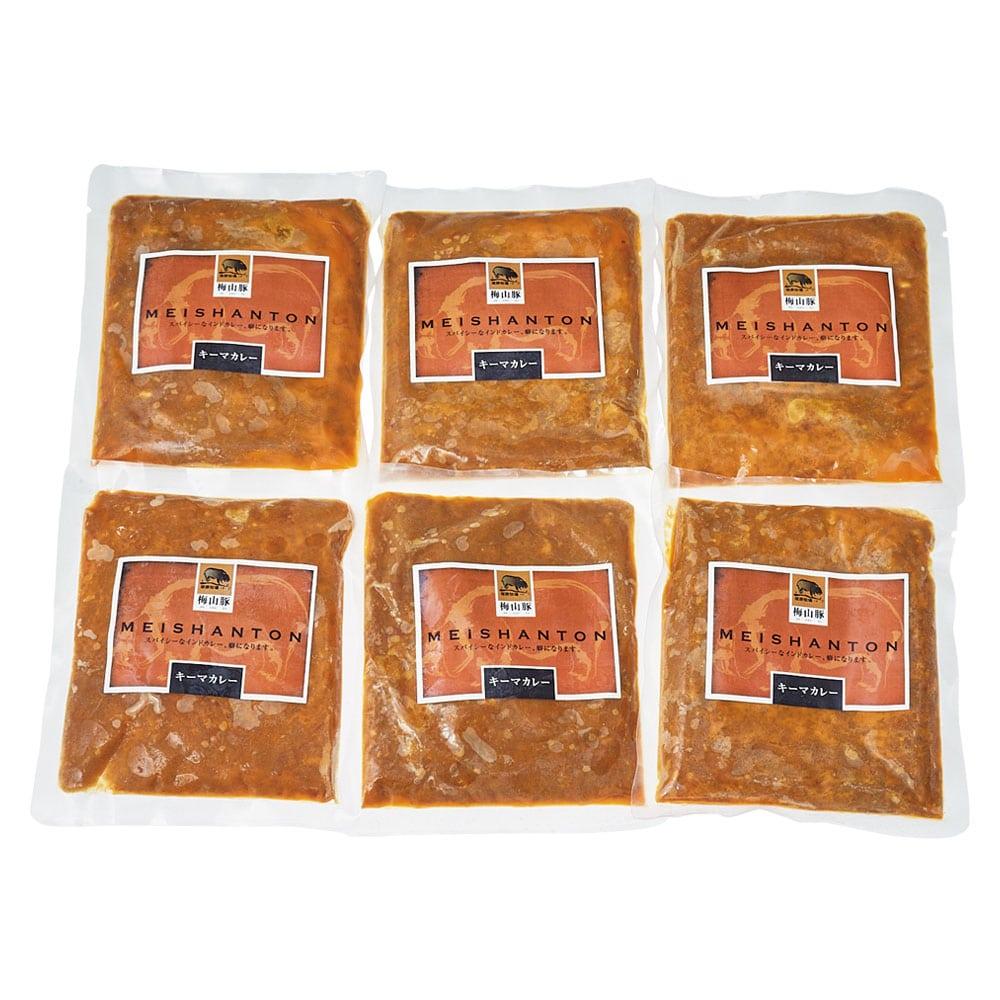 梅山豚のキーマカレー 6食セット