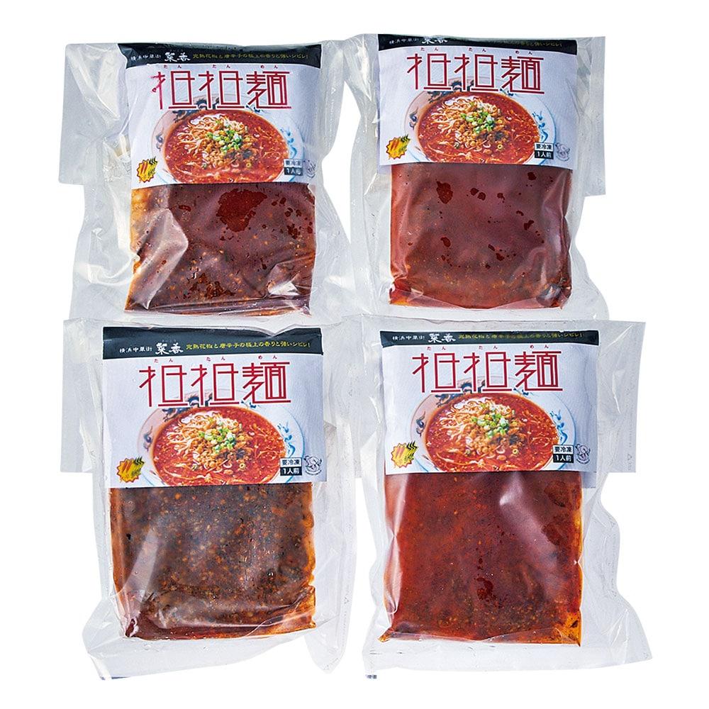 菜香担担麺 4食入り