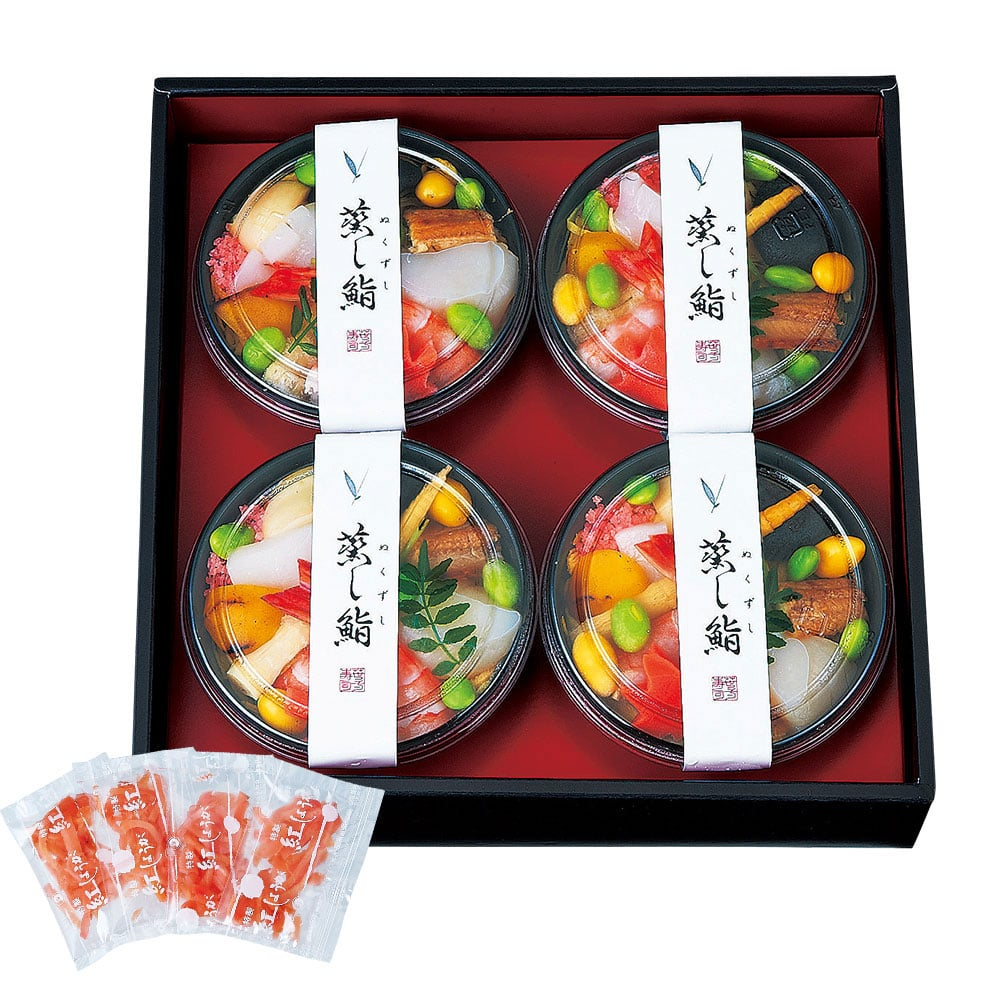 蒸し寿司(ぬくずし) 4個入り