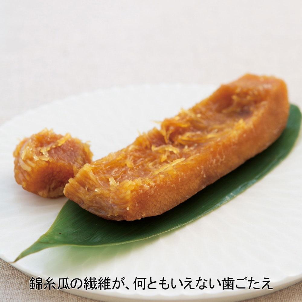錦糸漬(きんしづけ)