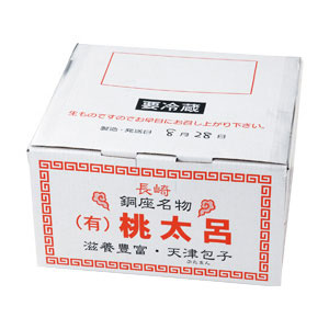 長崎ぶたまん(40個入り)