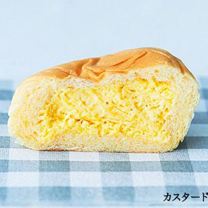 プレミアムフローズンくりーむパン 5種12個入り