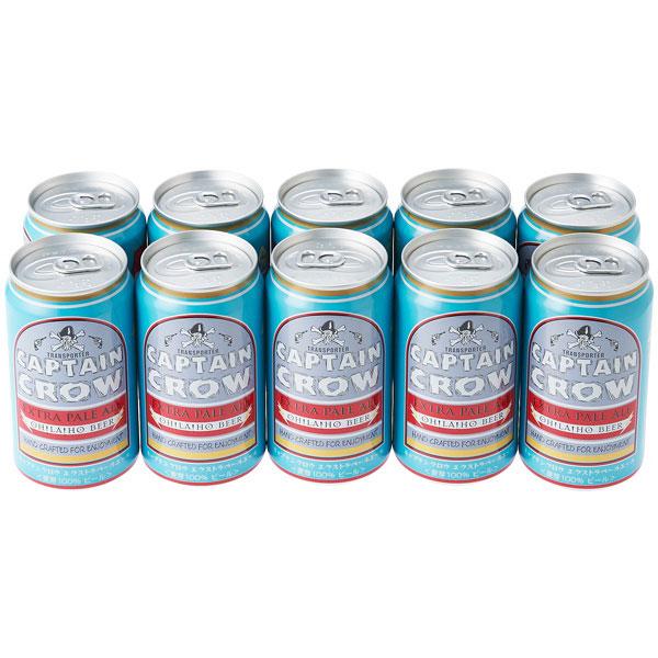 キャプテンクロウ エクストラペールエール 10缶入り(父の日カード付)