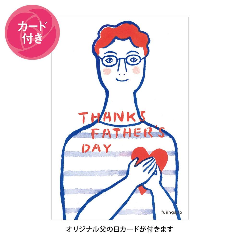 ミニ伊勢志摩限定セット(父の日カード付)