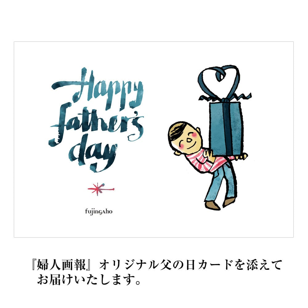 稼ぎ頭(父の日カード付)