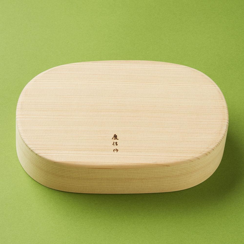 白木の小判弁当箱(大)
