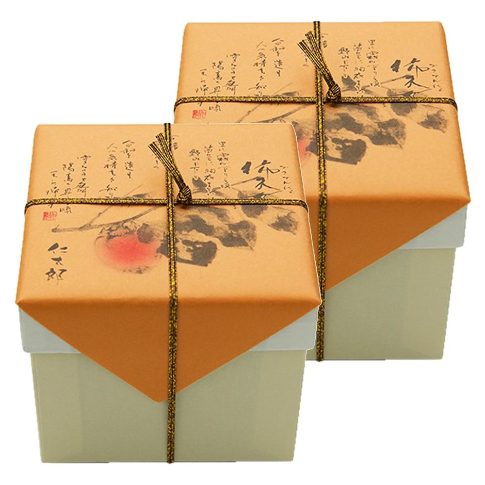 柿天女(ホワイトデーお届け専用)