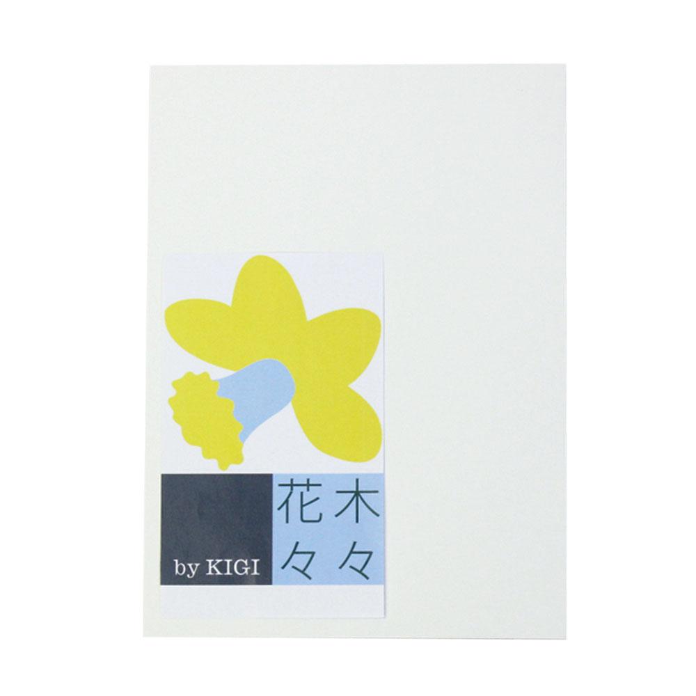 木々花々 ラッパすいせん ブルー