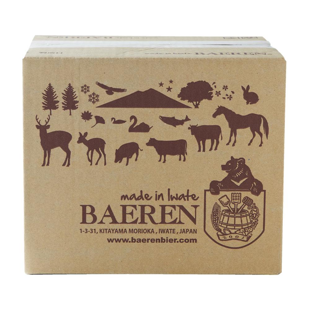ベアレンビール2種4本とハム・ソーセージ3種セット(父の日カードあり)