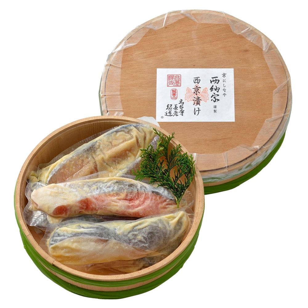 西京漬け (銀たら・さわら・紅鮭各2切)