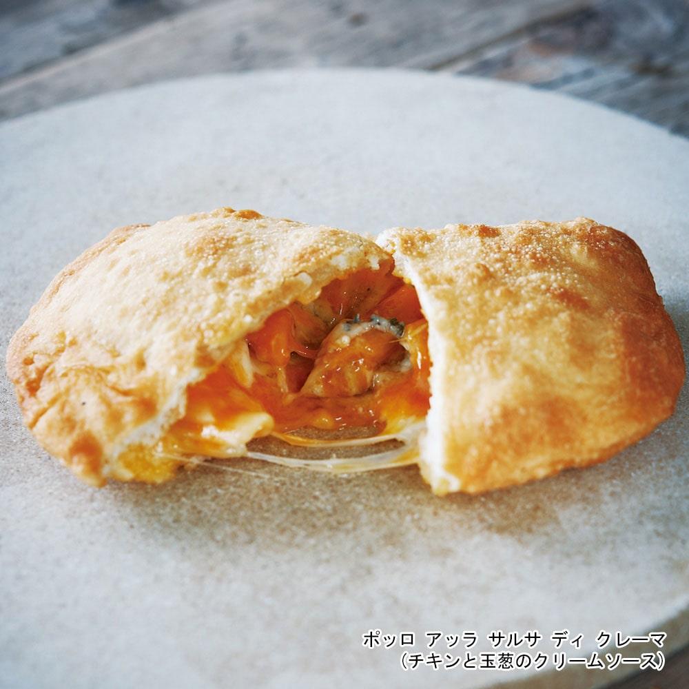 パンツェロッティ(フライドピザ)3種セット