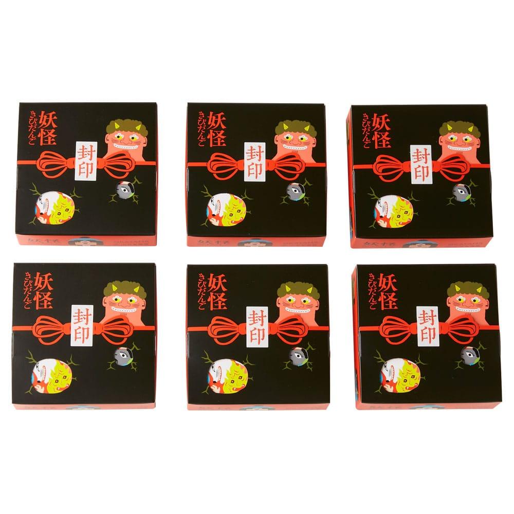 妖怪きびだんご 10個入×6箱セット
