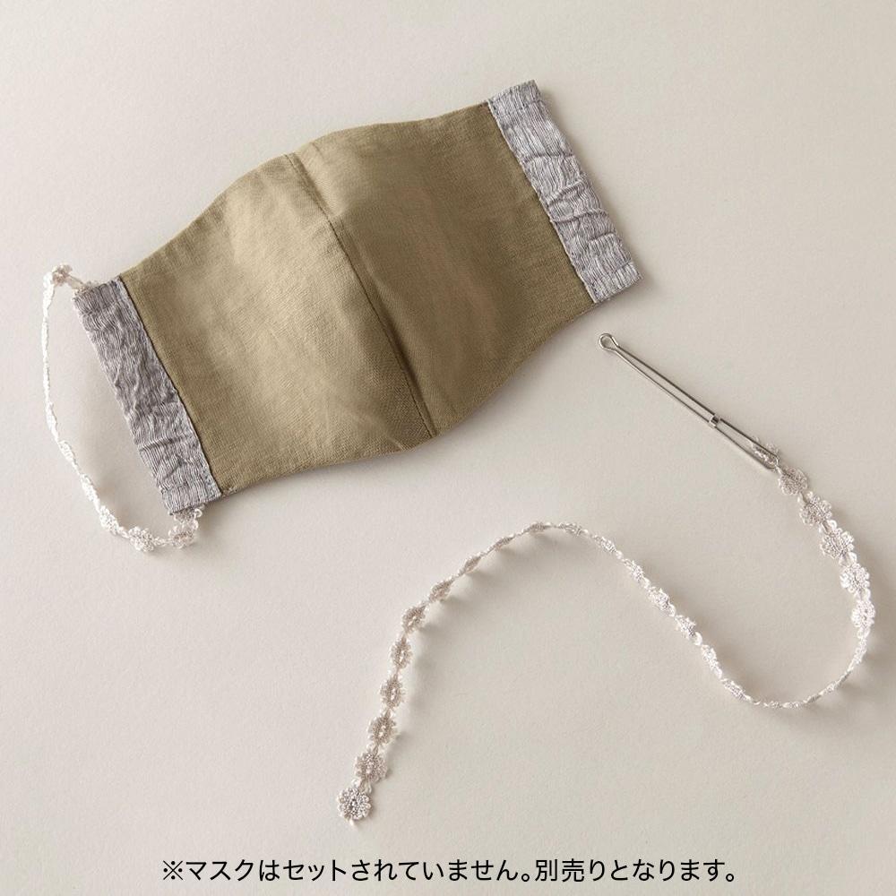 マスク替えゴム お花シリーズ