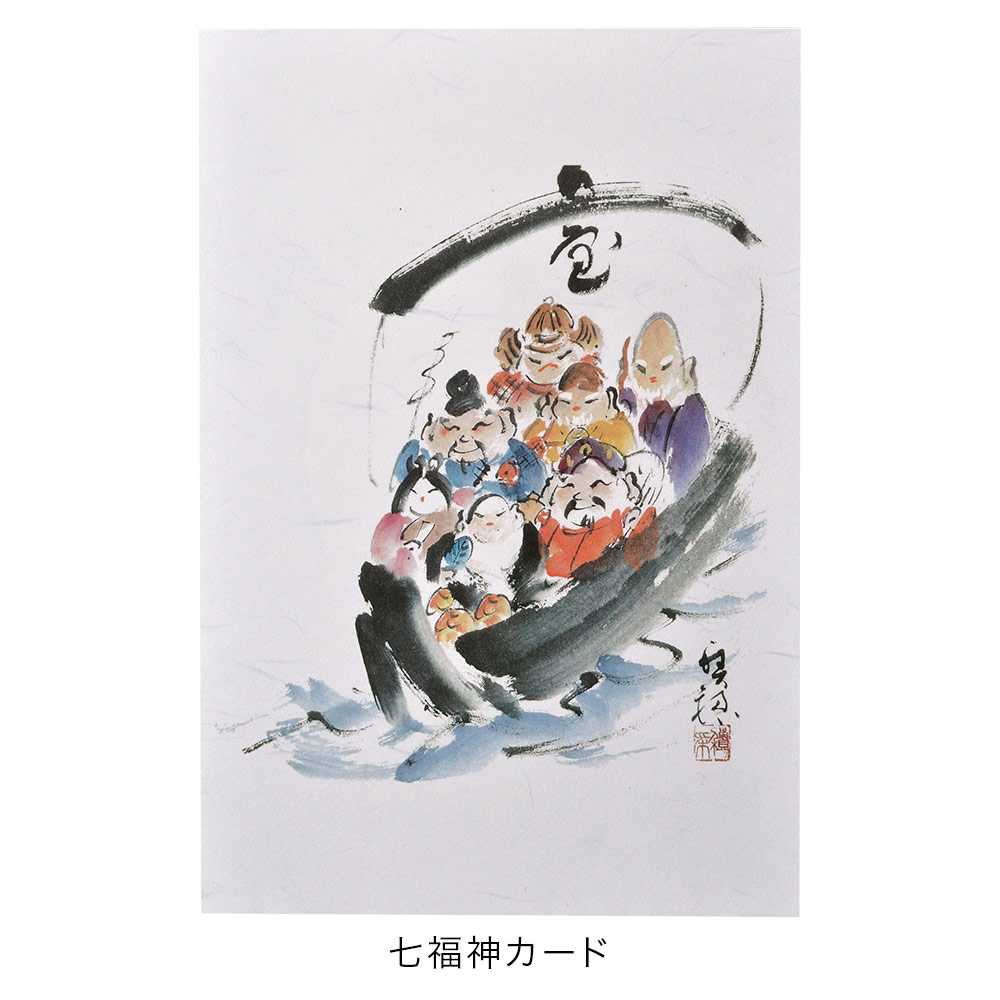 六瓢息災(七福神カード付き)漆宝 40個入り