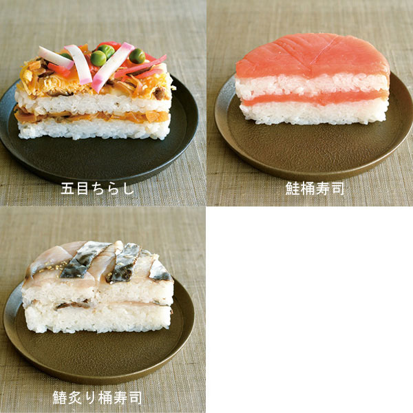 紀州山海彩り桶寿司 4個入り