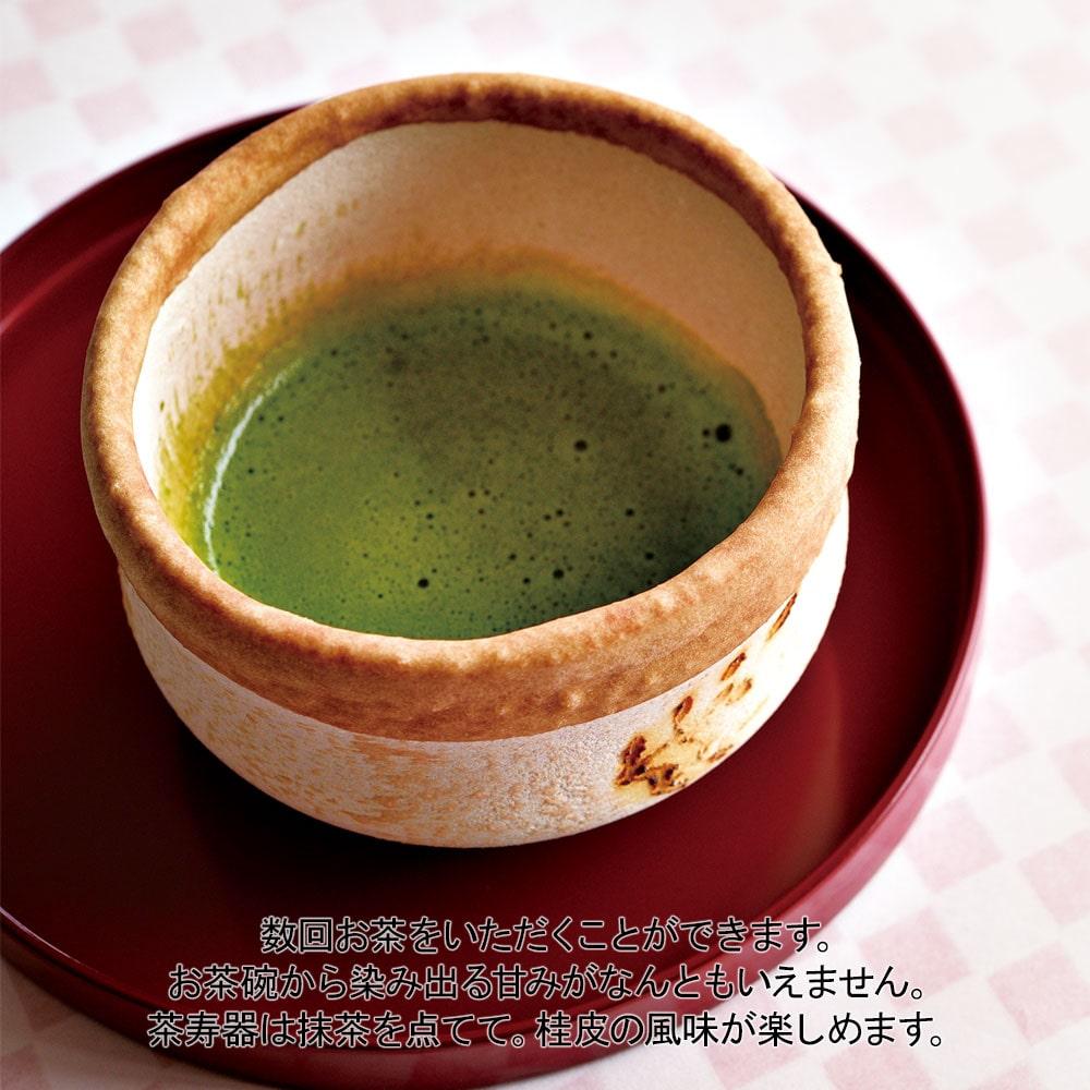 茶寿器と干菓子の詰合せ(桐箱入り)