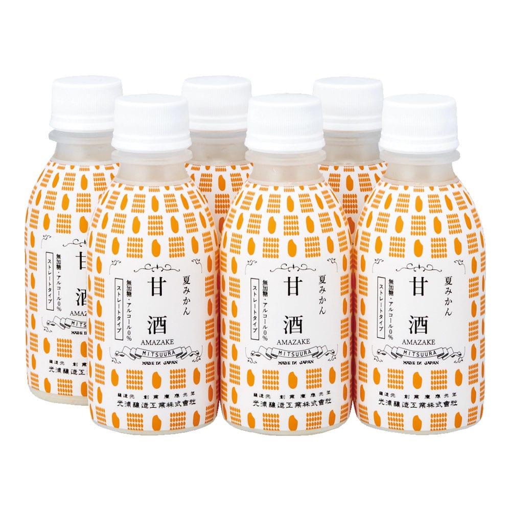 甘酒(夏みかん) 6本入り