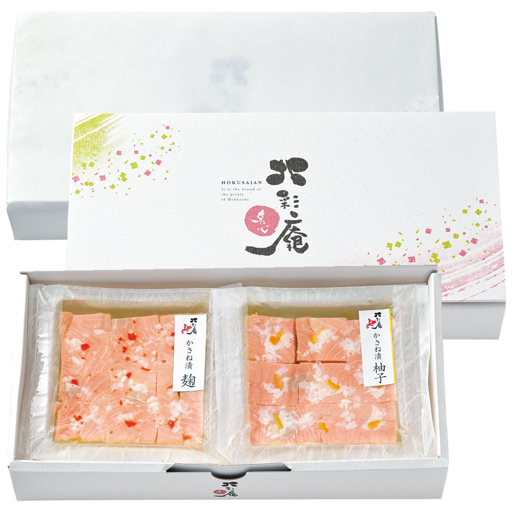 北海道の鮭かさね漬け「麹・柚子」