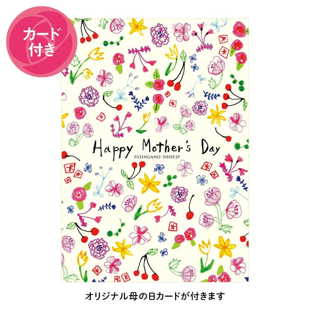 花咲かりん 和かご入り母の日ギフト(母の日カード付)