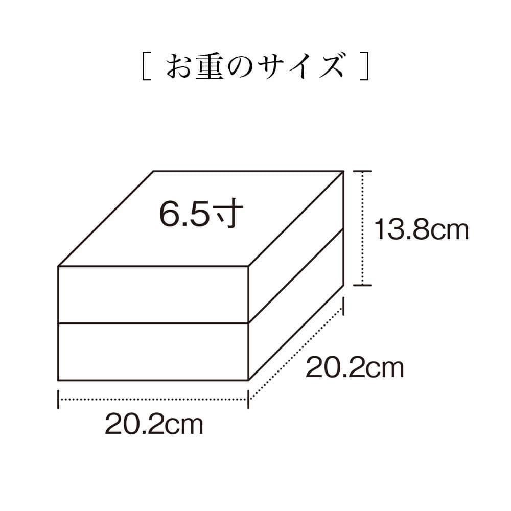婦人画報の組み合わせおせち 和・洋二段重「梅」(4人前)