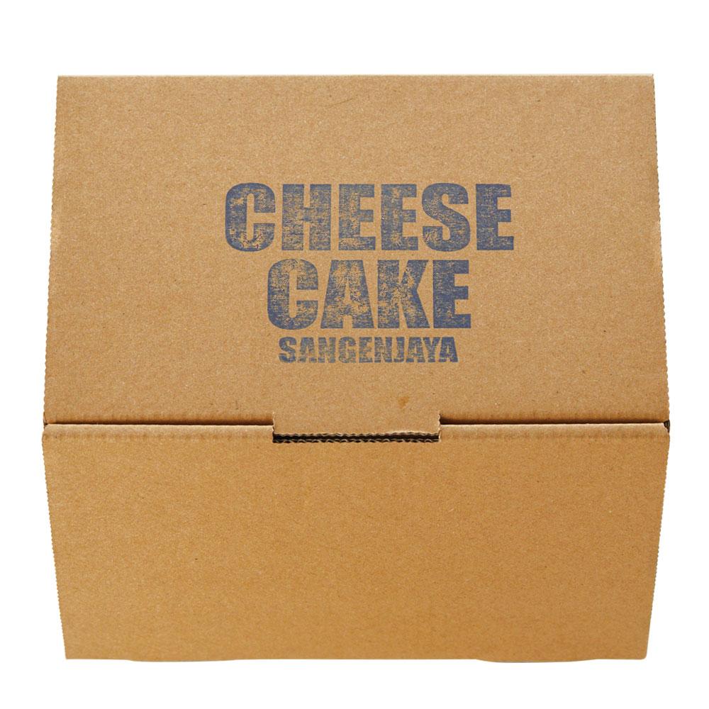 CHILKプレーン 4個BOX