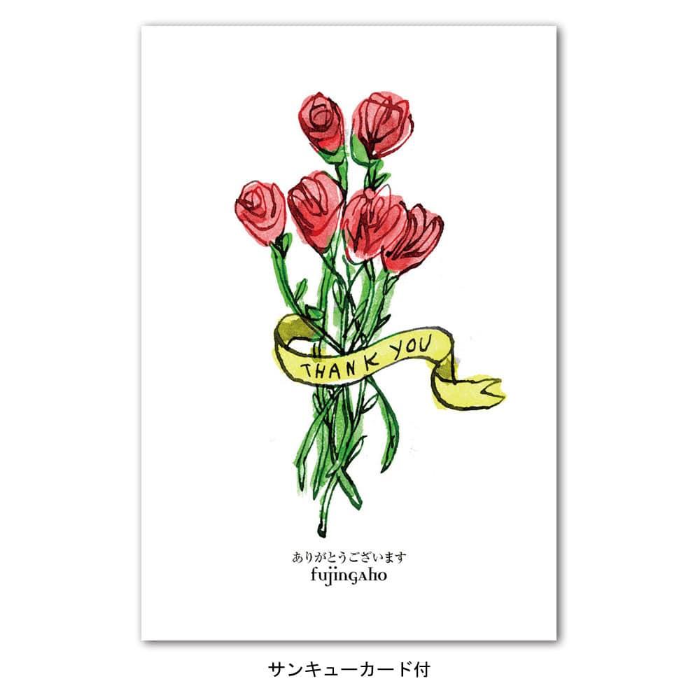 紗綾形(さやがた)[サンキューギフト用]