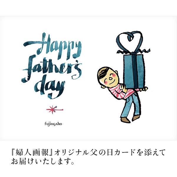純米大吟醸雫酒 熊野のしずく(父の日カード付き)