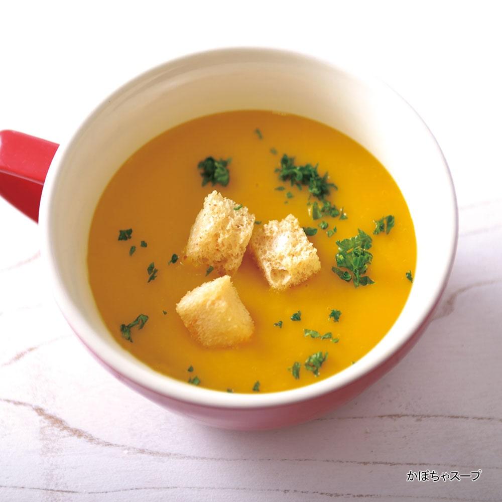 スープ5種セット