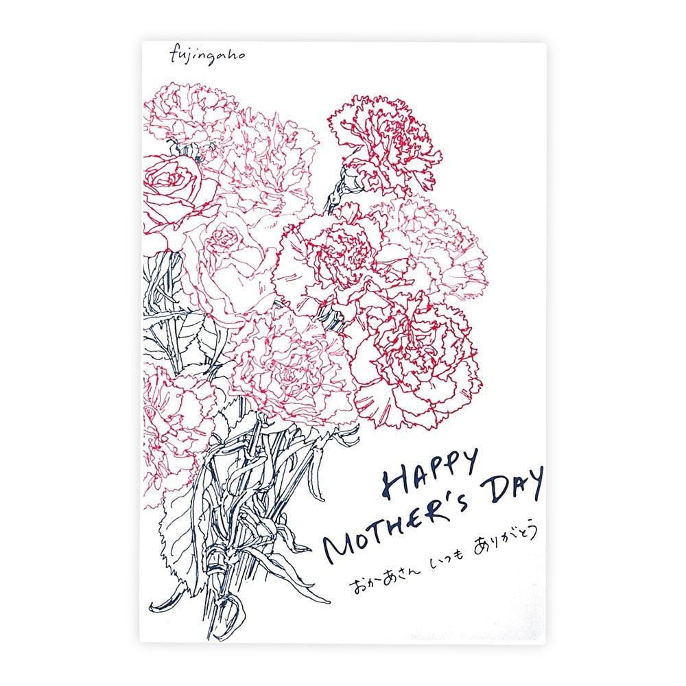 ありがとうのかりんとう(母の日カード付)