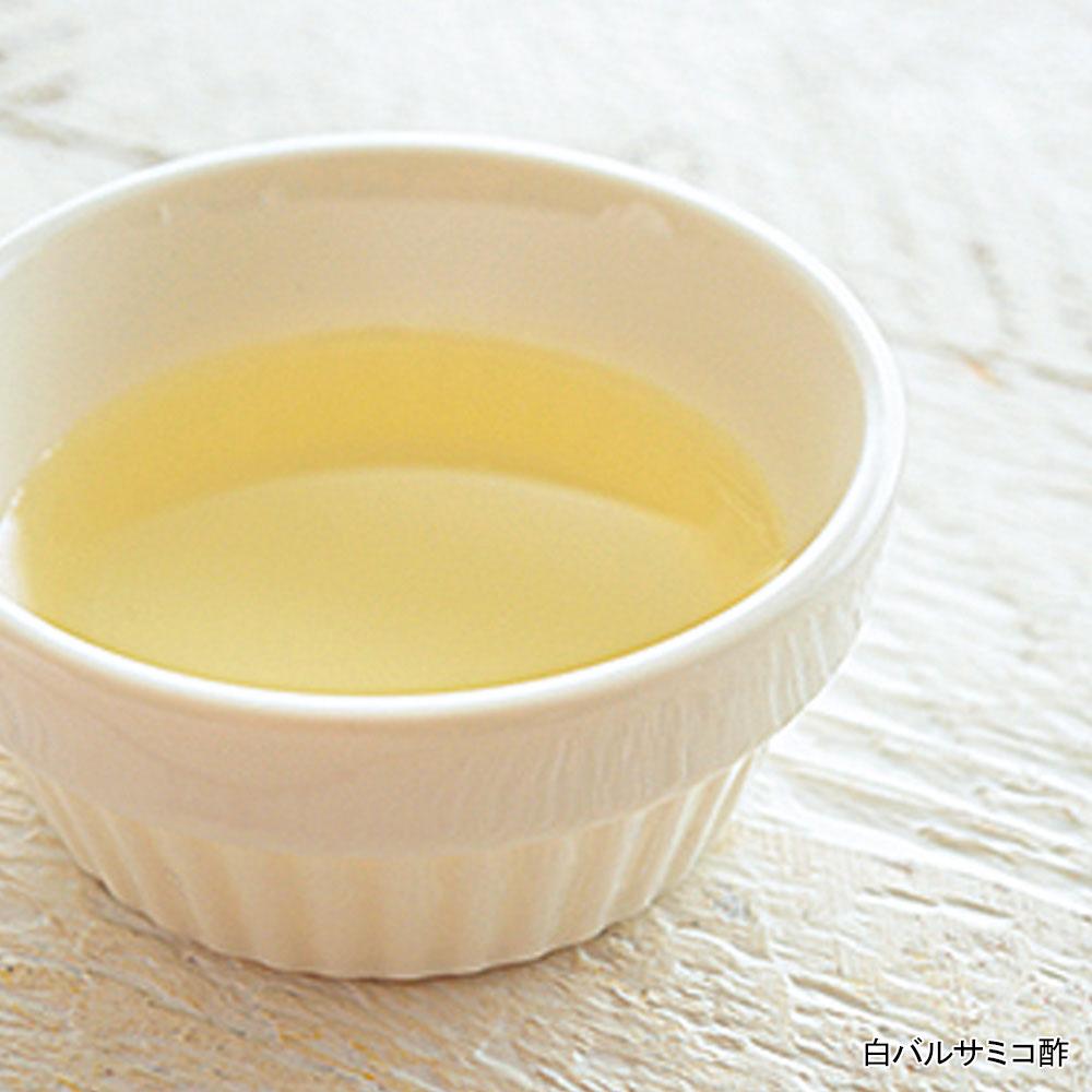エクストラバージンオリーブオイル&白バルサミコセット