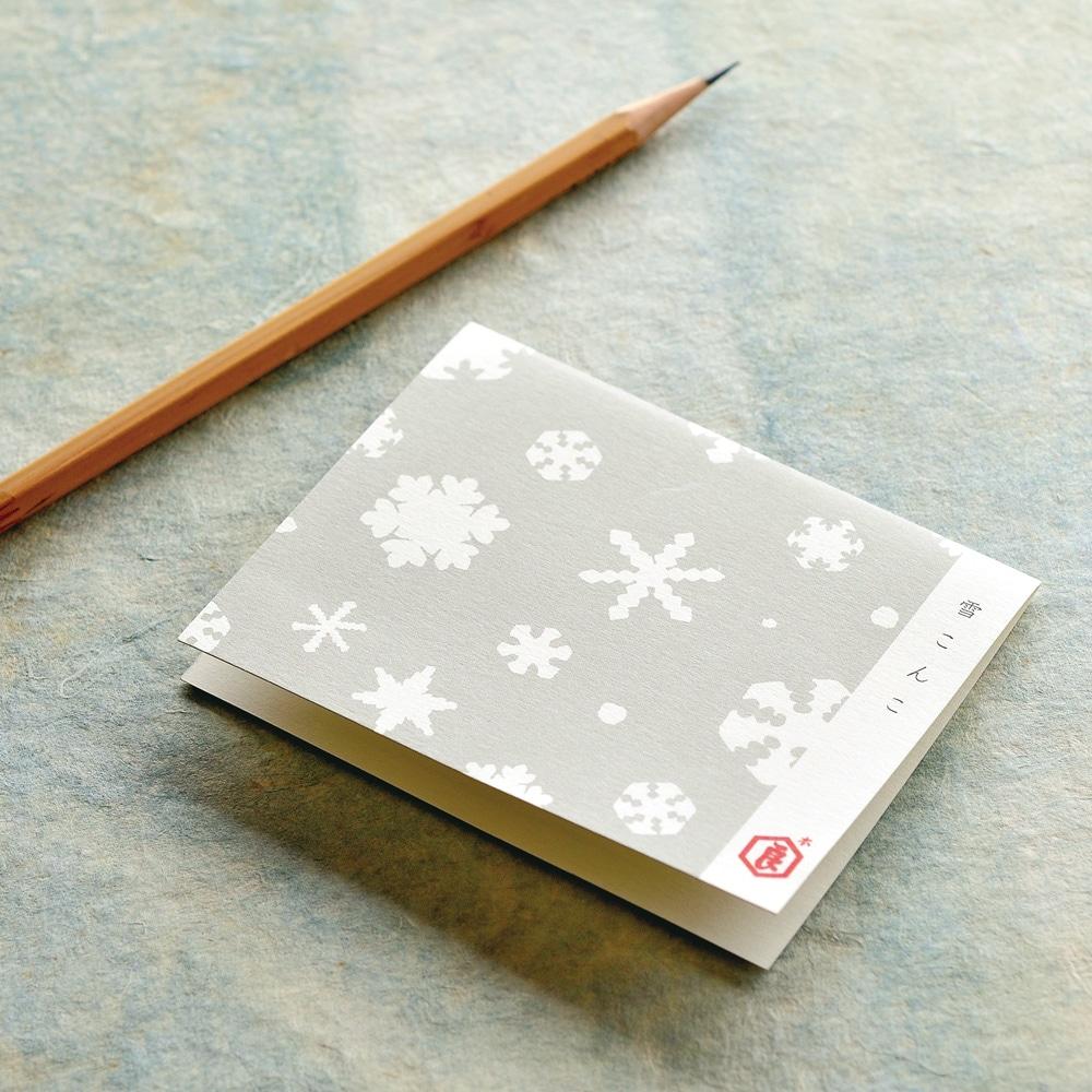 暦(雪こんこ)2箱セット