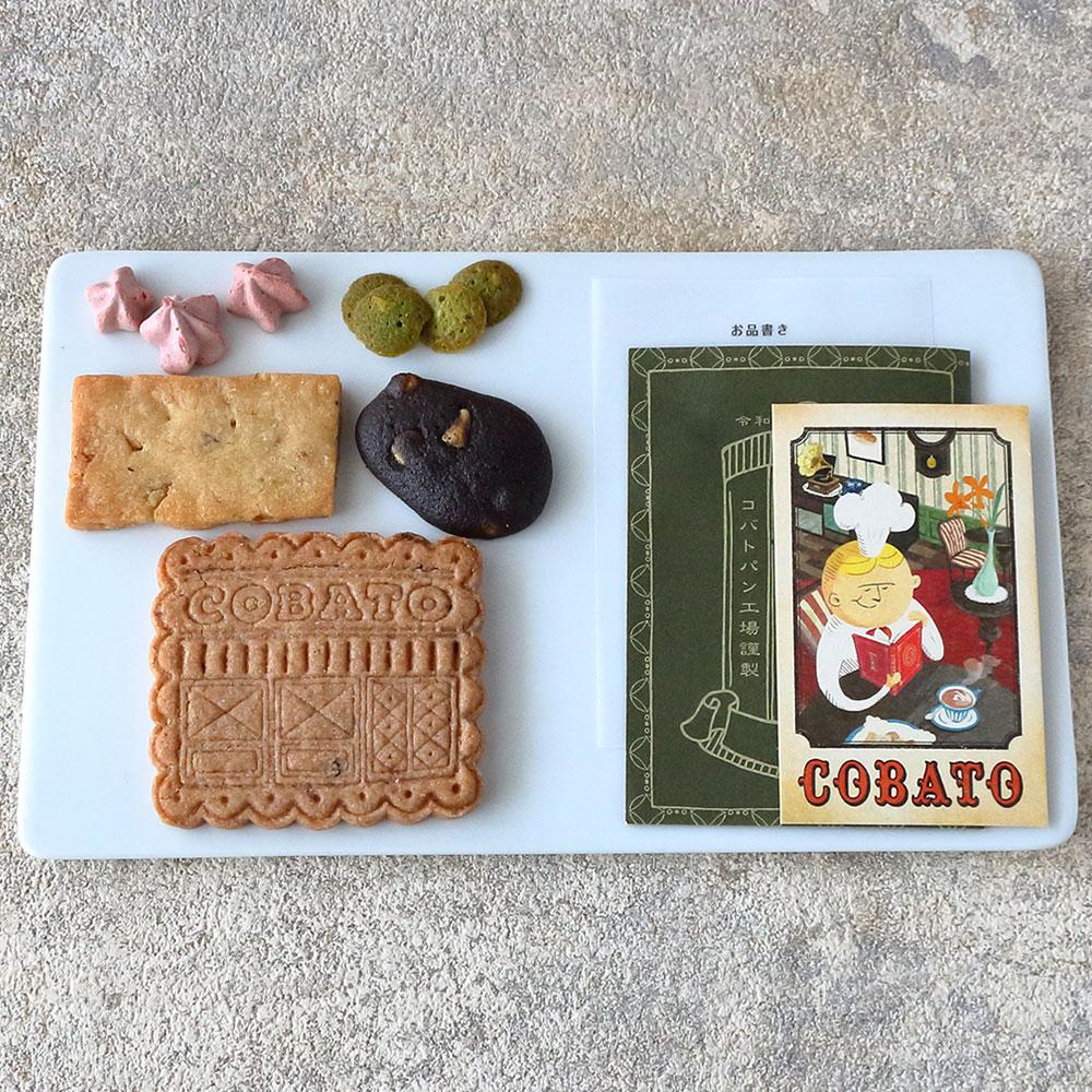 COBATO浪漫缶 其ノ壱 5種