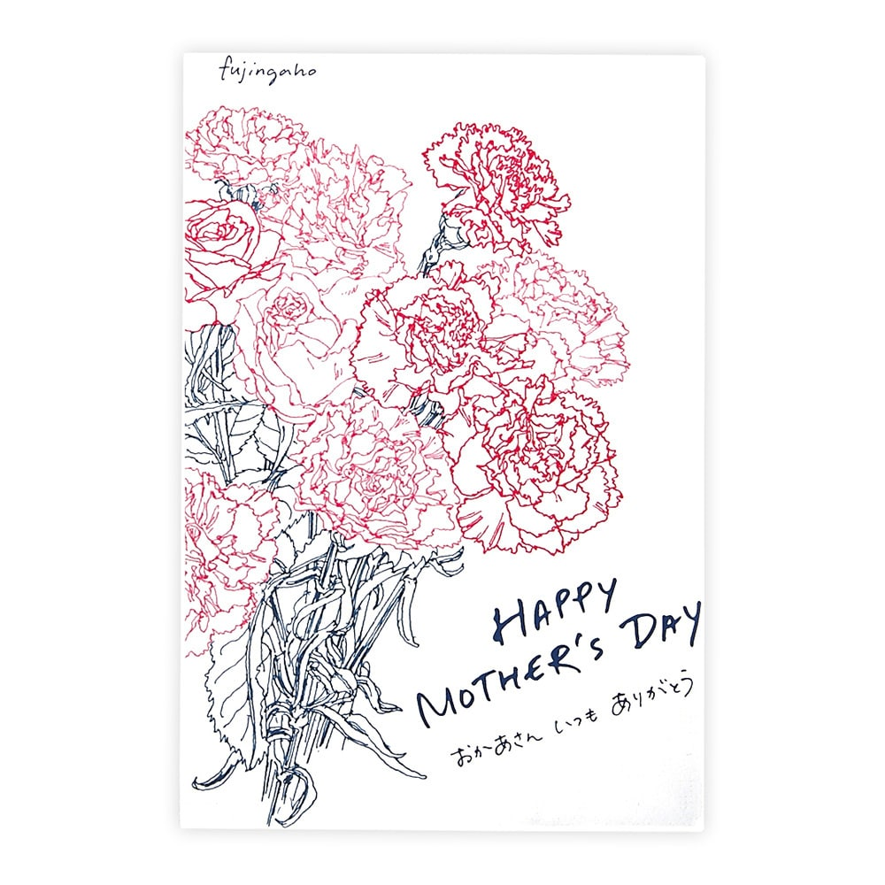 婦人画報限定風呂敷付き 母の日和菓子3種ギフト(母の日カード付)