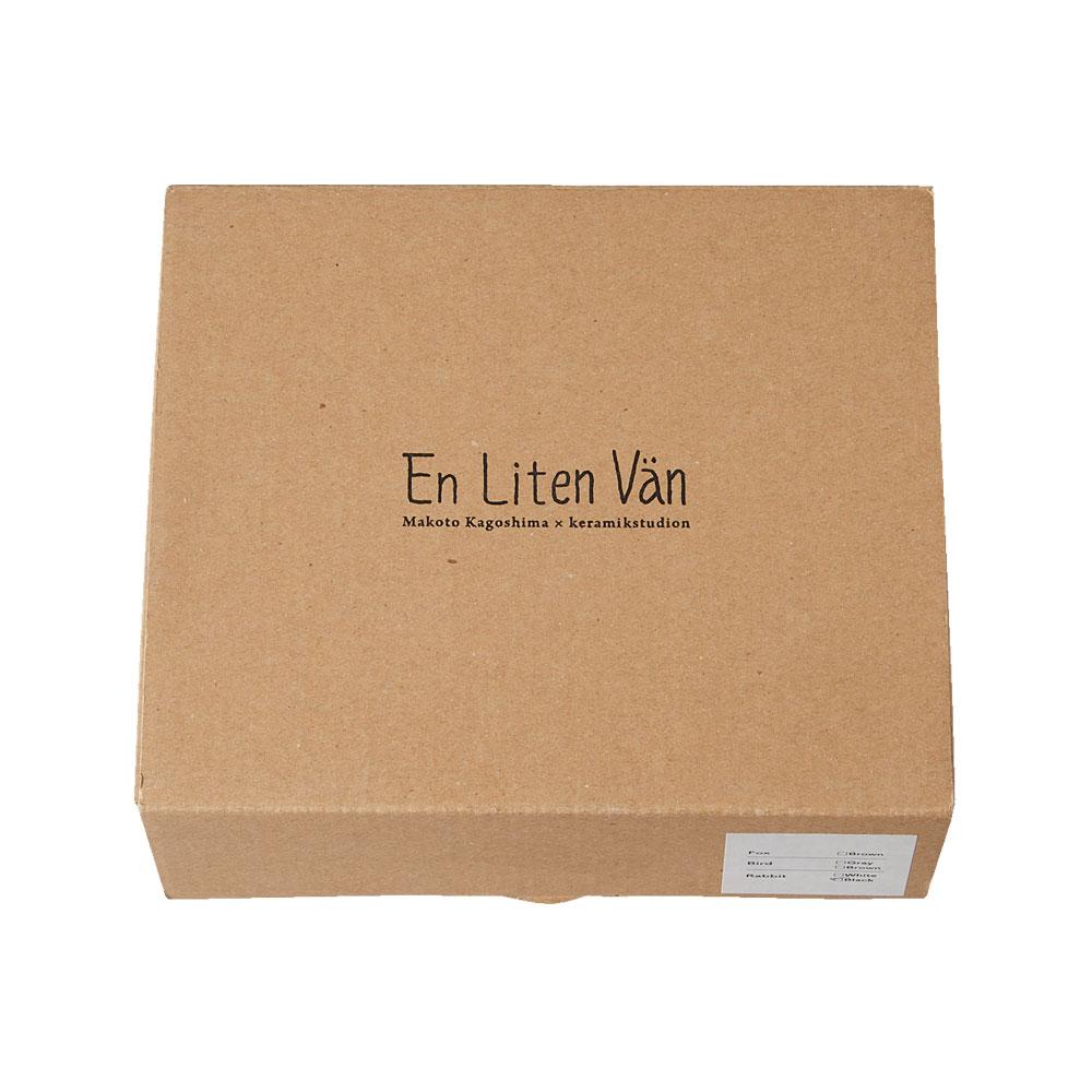 En Liten Vanフラワーベース ハンカチ付き バード ブラウン