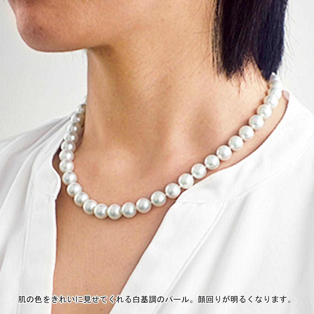 大粒あこや真珠ネックレス