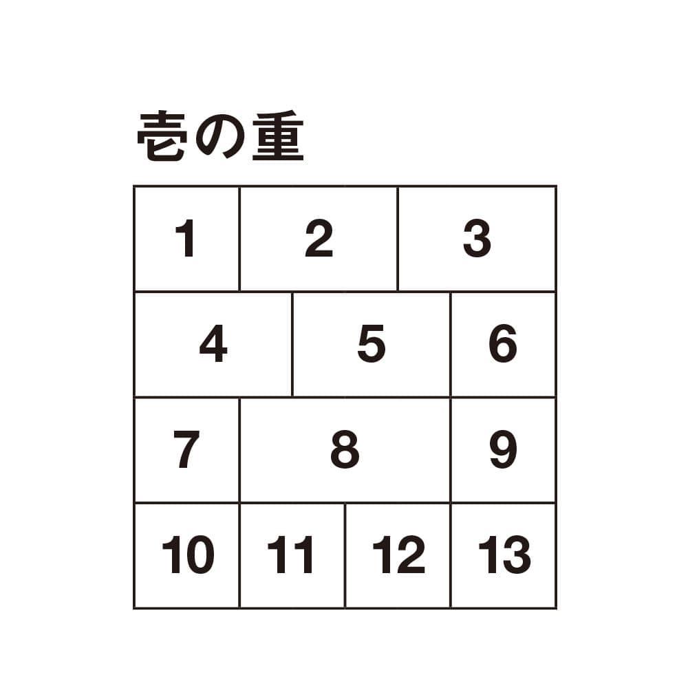 婦人画報のおせち 和二段重(3〜4人前)