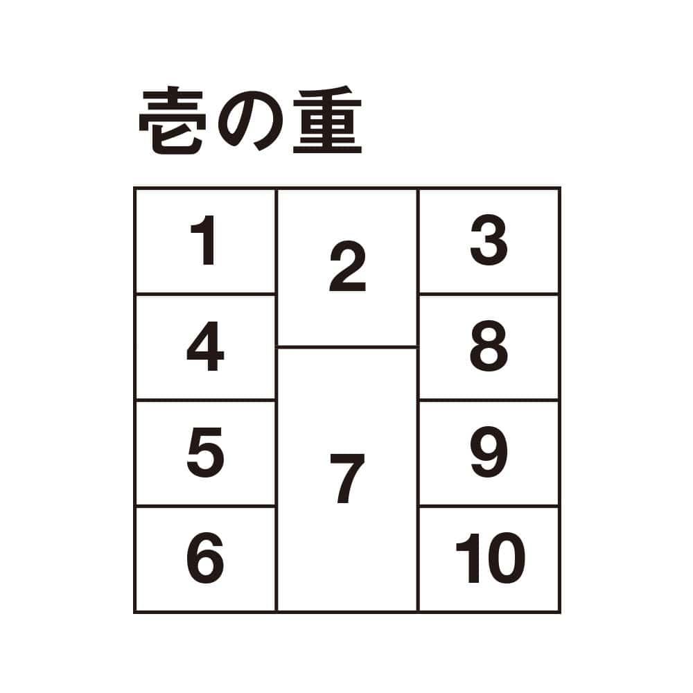 おせち二段重(4人前)