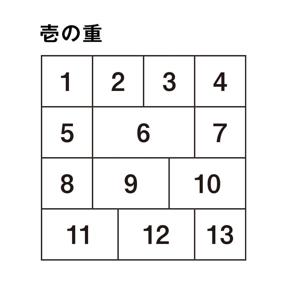 婦人画報のおせち 和三段重(5〜6人前)