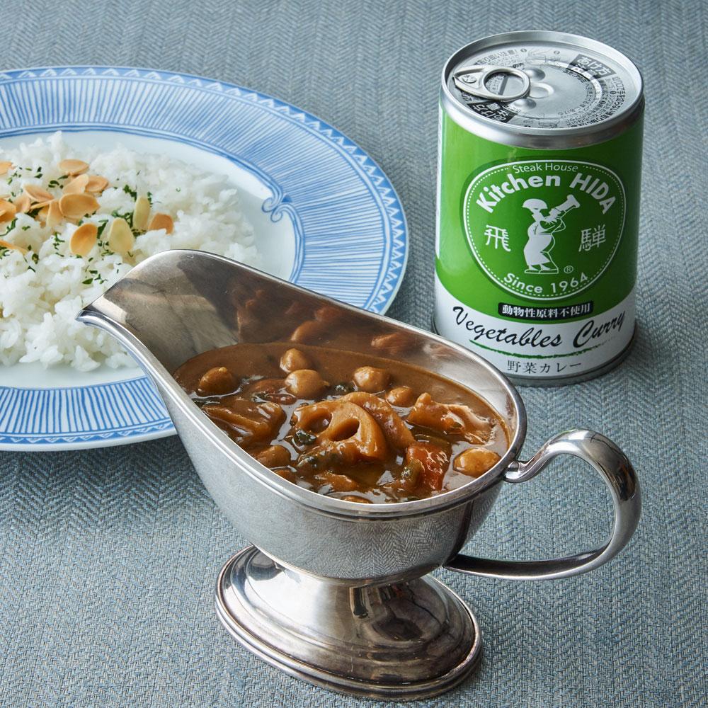カレー3種詰合せ(ビーフ・ポーク・野菜)