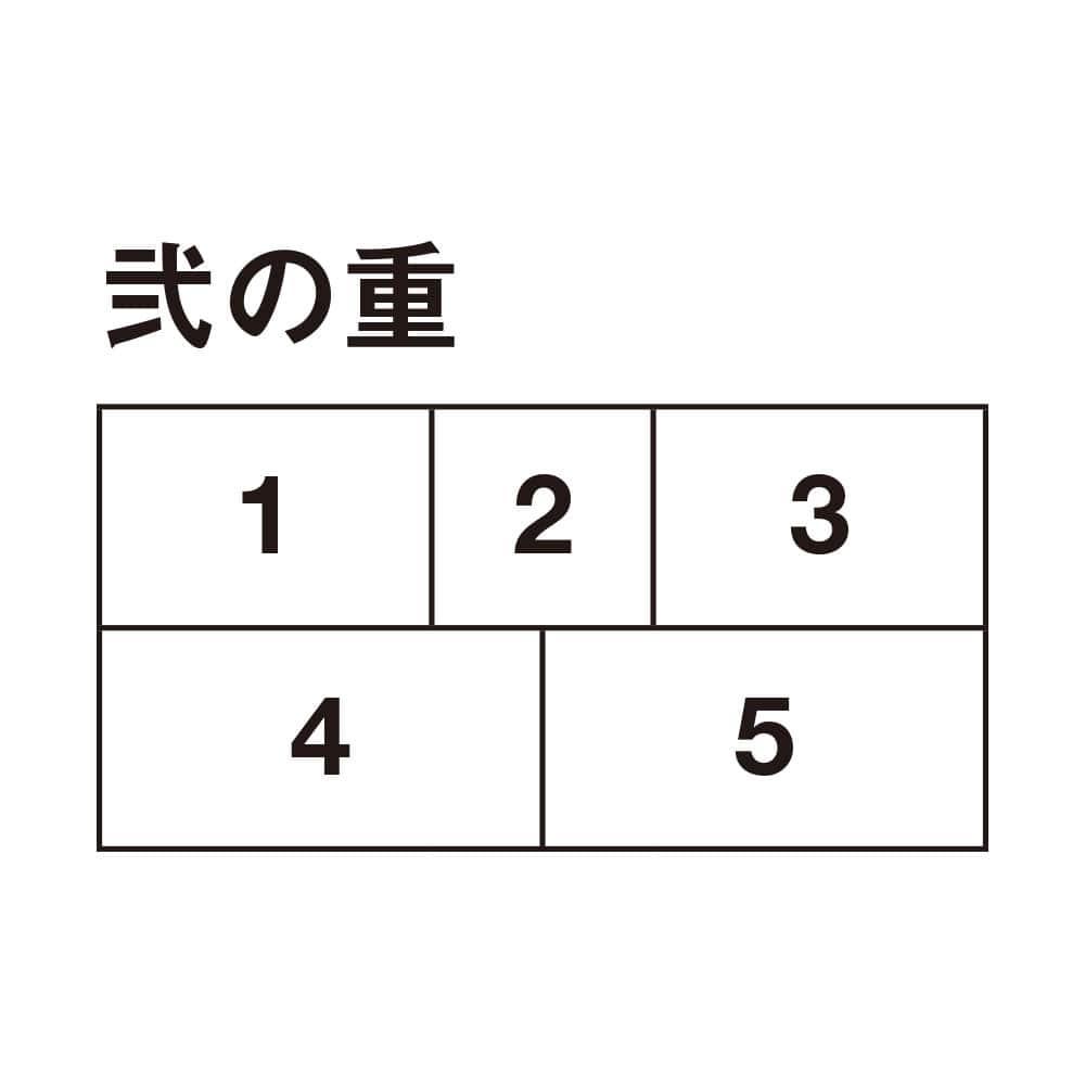 特製おせち 三段重「大心」(4人前)