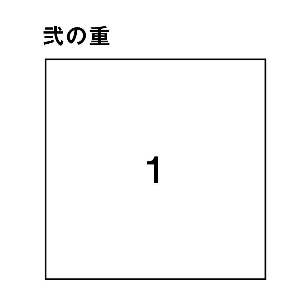 おせち二段重(3〜4人前)