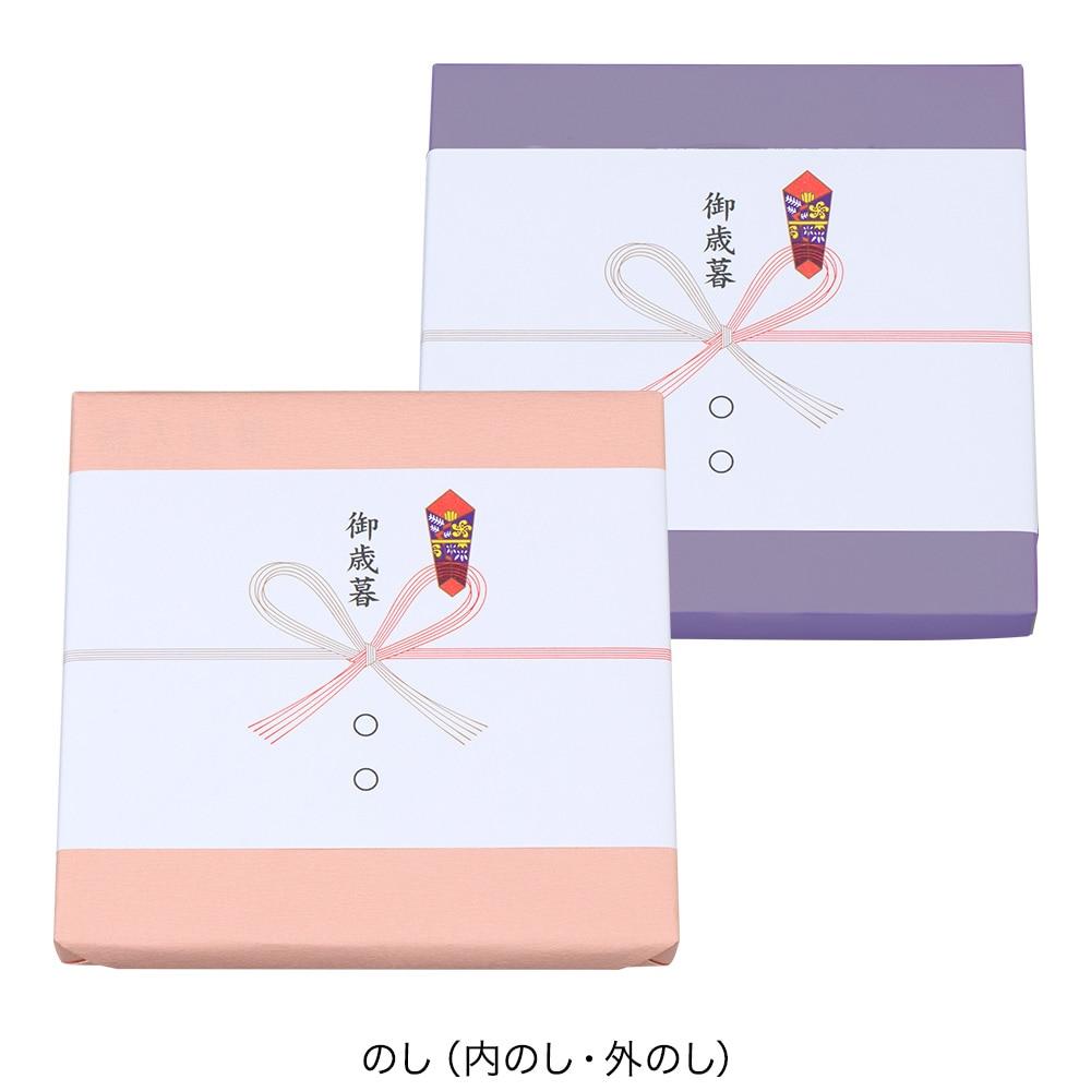 百花(ひゃっか)