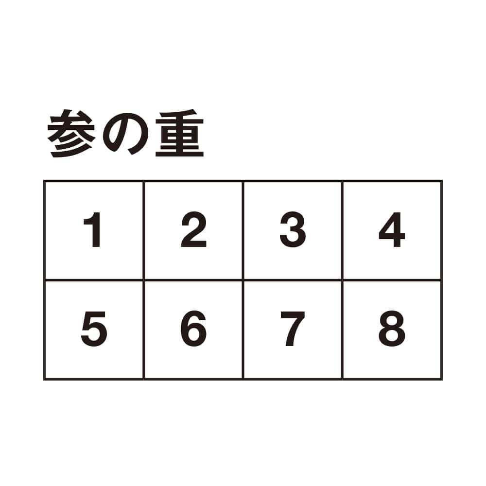 特製おせち三段重「大心」(4人前)