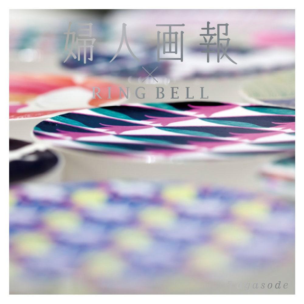 婦人画報×リンベル *誰が袖(たがそで)イメージ