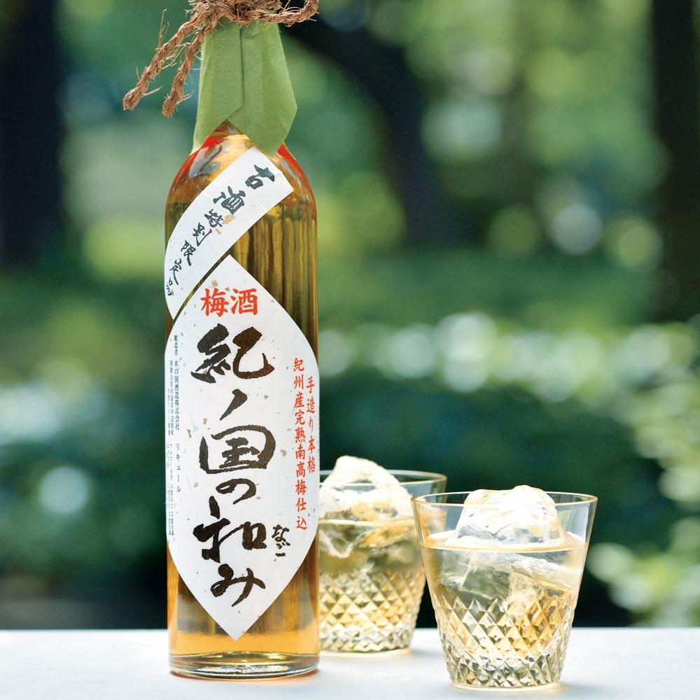 紀ノ國の和み梅酒2本セット