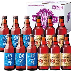 調布・日本橋 地ビール2種12本セット