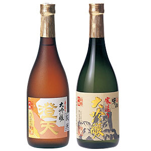 羽陽男山 純米大吟醸 澄天・寒造り大吟醸 2本セット