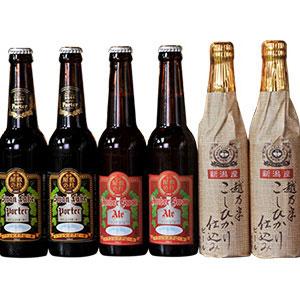 金賞受賞ビール3種6本セット