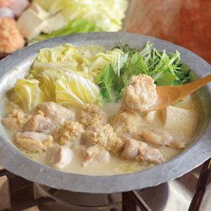 博多水炊き「宴」