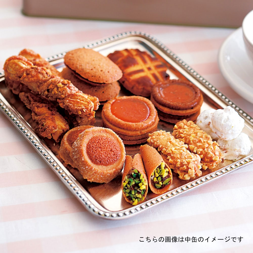 プティ フール セック(小缶)